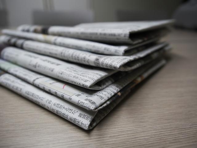 newspaper-598903_1920
